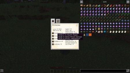 Скачать Player Ex для Minecraft 1.16.4