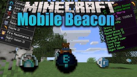Скачать Mobile Beacon для Minecraft 1.16.5