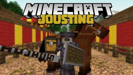 Скачать Jousting для Minecraft 1.16.1