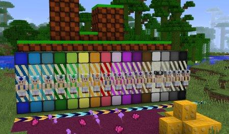 Скачать Mubble для Minecraft 1.16.5