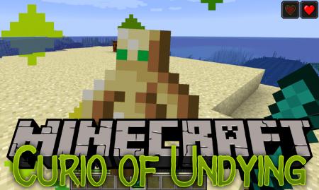 Скачать Curio of Undying для Minecraft 1.16.5