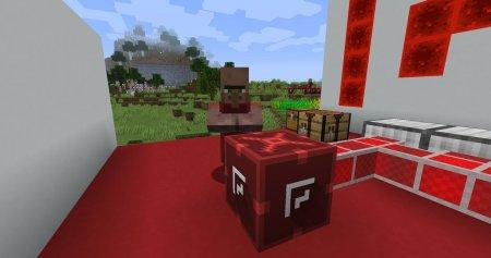 Скачать Flux для Minecraft 1.16.5