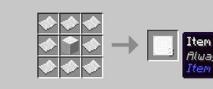Скачать Item Filter для Minecraft 1.16.5