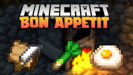 Скачать Bon Appetit для Minecraft 1.16.5