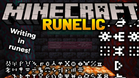 Скачать Runelic для Minecraft 1.16.4