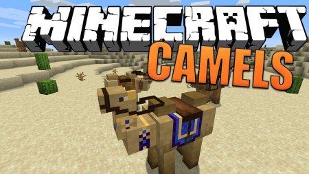 Скачать Camels для Minecraft 1.16.4