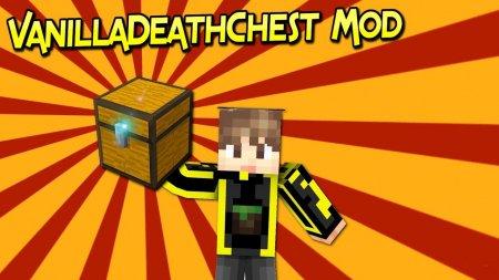 Скачать Vanilla Death Chest для Minecraft 1.16.5
