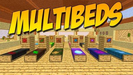 Скачать MultiBeds для Minecraft 1.16.4