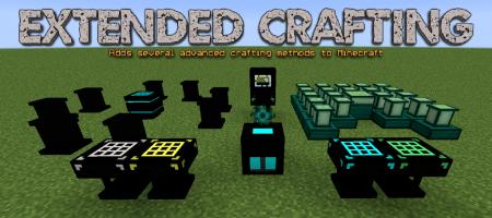 Скачать Extended Crafting для Minecraft 1.16.5