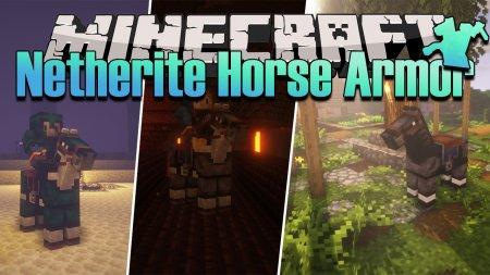 Скачать Netherite Horse Armor для Minecraft 1.16.5