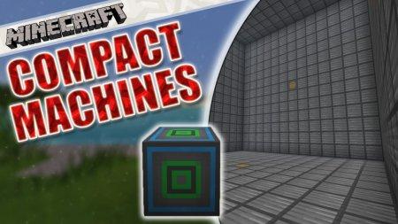 Скачать Compact Machines для Minecraft 1.16.3