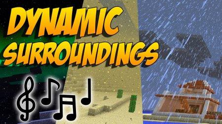 Скачать Dynamic Surroundings для Minecraft 1.16.5
