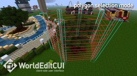 Скачать WorldEdit CUI для Minecraft 1.16.5