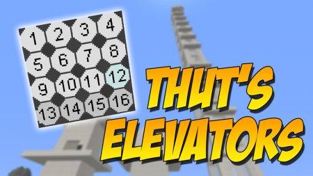 Скачать Thutmose's Elevators для Minecraft 1.16.5