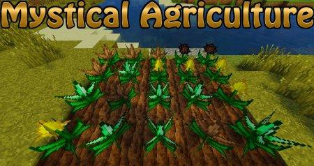 Скачать Mystical Agriculture для Minecraft 1.16.5