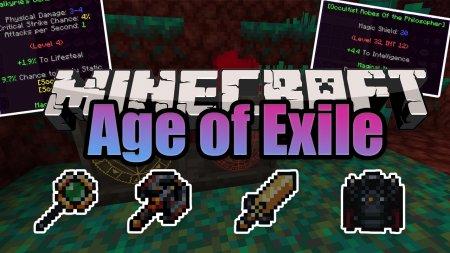 Скачать Age of Exile для Minecraft 1.16.4