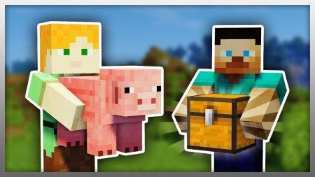 Скачать Carry On для Minecraft 1.16.5