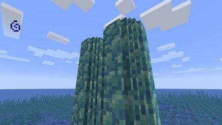 Скачать Aquatic Additions для Minecraft 1.16.2