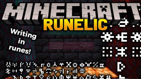 Скачать Runelic для Minecraft 1.16.2