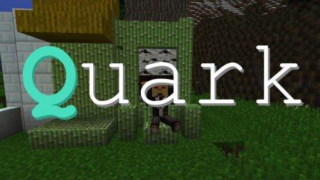 Скачать Quark для Minecraft 1.16.5
