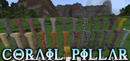Скачать Corail Pillar для Minecraft 1.16.5