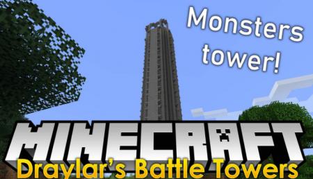Скачать Draylar's Battle Towers для Minecraft 1.16.4