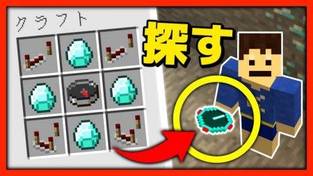 Скачать Advanced Finders для Minecraft 1.16.5