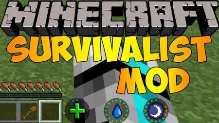 Скачать Survivalist для Minecraft 1.16.4