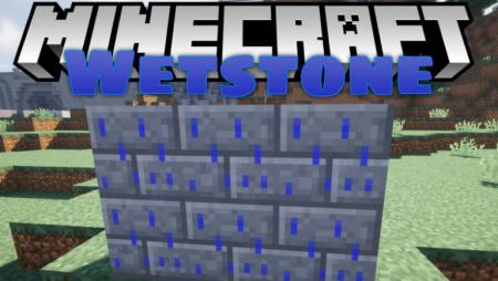 Скачать Wetstone для Minecraft 1.16.3