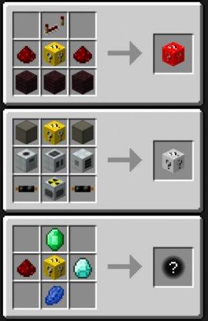 Скачать Lucky Block для Minecraft 1.14.3