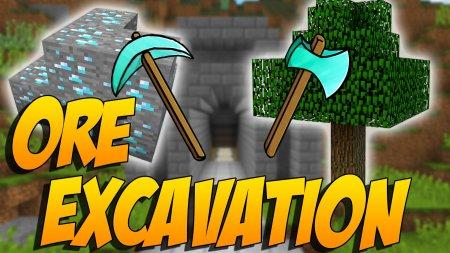 Скачать Ore Excavation для Minecraft 1.16.5