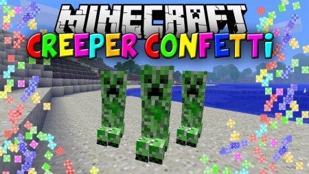 Скачать Creeper Confetti для Minecraft 1.15.2