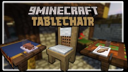 Скачать TableChair для Minecraft 1.16.5