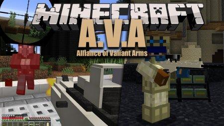 Скачать A.V.A – Alliance of Valiant Arms Guns для Minecraft 1.15.1