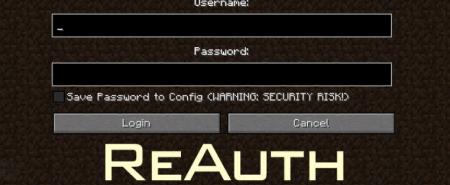 Скачать ReAuth для Minecraft 1.16.2