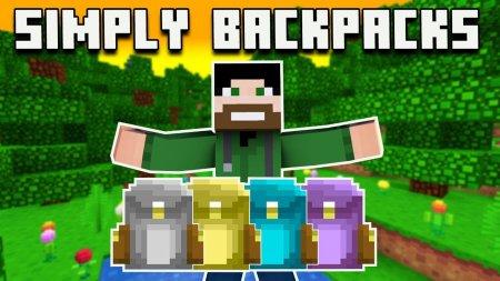 Скачать Simply Backpacks для Minecraft 1.16.5