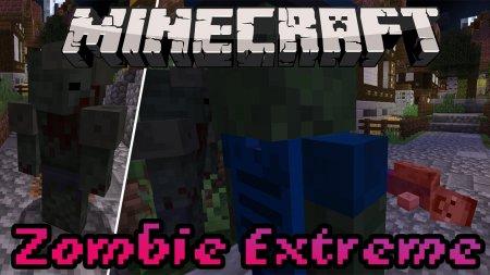 Скачать Zombie Extreme для Minecraft 1.16.3