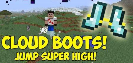 Скачать Cloud Boots для Minecraft 1.16.5