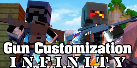 Скачать Gun Customization Infinity для Minecraft 1.16.5