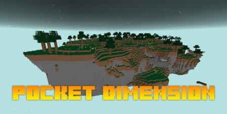 Скачать Pocket Dimension для Minecraft 1.16.5
