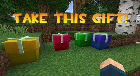 Скачать Take This Gift для Minecraft 1.16.4