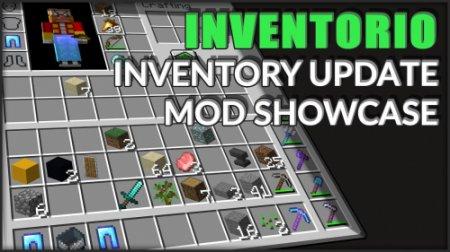 Скачать Inventorio для Minecraft 1.16.4