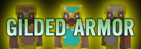 Скачать Gilded Armor для Minecraft 1.17