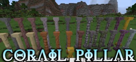 Скачать Corail Pillar для Minecraft 1.17