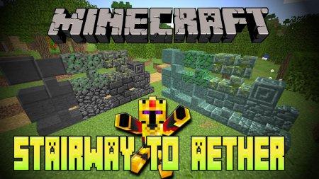 Скачать Stairway to Aether для Minecraft 1.17