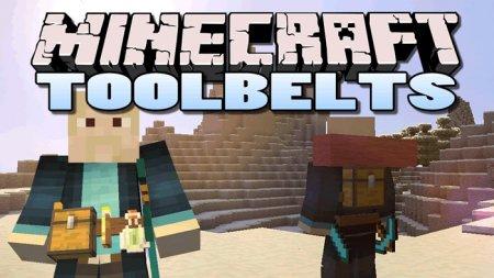 Скачать Tool Belt для Minecraft 1.17
