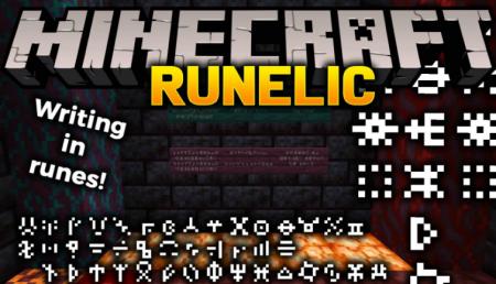Скачать Runelic для Minecraft 1.17