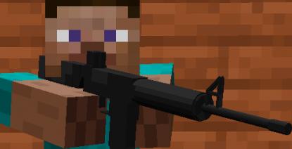 Скачать Guns Galore для Minecraft 1.16.5