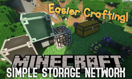 Скачать Simple Storage Network для Minecraft 1.16.5