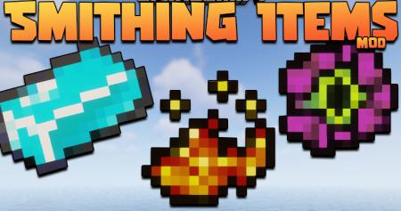Скачать Smithing Items для Minecraft 1.16.5